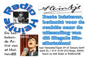 radio-heintje-2